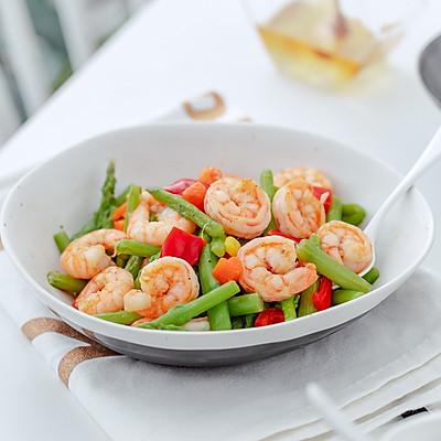 减肥减脂的芦笋虾仁这么做,也太好吃了!!