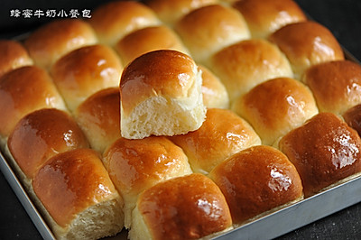 牛奶小餐包#羽泉精选牧场奶#