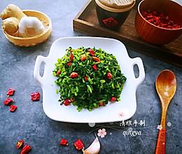 #做道懒人菜,轻松享假期#凉拌茼蒿的做法