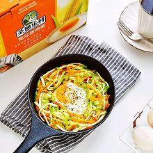营养快手早餐|西葫芦窝蛋