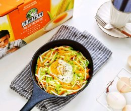 营养快手早餐 西葫芦窝蛋的做法