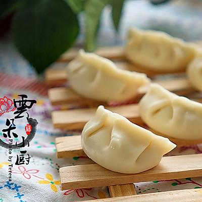 专属母亲的味道——嫩南瓜猪肉饺+