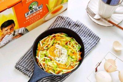营养快手早餐 西葫芦窝蛋