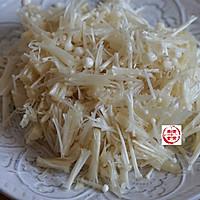 海参西红柿针菇汤的做法图解2
