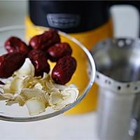 红枣西洋参枸杞茶的做法图解2
