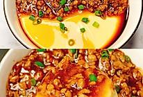 比布丁还要嫩!巨好吃又营养的肉末水蒸蛋的做法