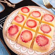 馋哭隔壁娃 高颜值草莓酸奶糕