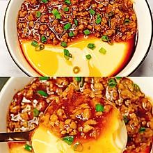 比布丁還要嫩!巨好吃又營養的肉末水蒸蛋