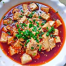 只需3块钱的硬核下饭菜:麻辣豆腐丁
