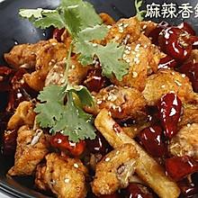 麻辣香锅鸡翅