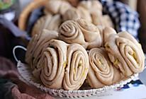 褐麦香葱花卷的做法