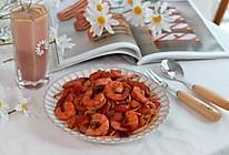 #入秋滋补正当时# 番茄虾仁意面,鲜香美味又营养的做法