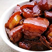 红烧酱油测评:冰糖山药红烧肉