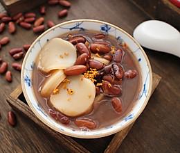 #相聚组个局# 红豆年糕汤的做法