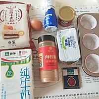 红茶肉桂玛芬的做法图解1