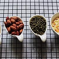 花生绿豆糙米玉米糊的做法图解1