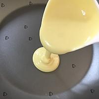 酸奶松饼的做法图解9