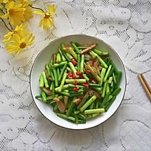 #精品菜谱挑战赛#蒜苔炒腊肉