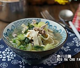千张牛肉青菜汤的做法