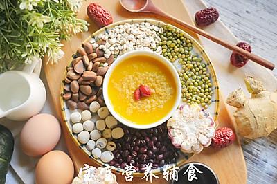 宝宝辅食-比米粥、米糊都更有营养,健脾益智还养胃