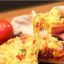 9寸鲜虾培根披萨(手揉面团)