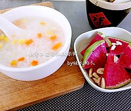 胡萝卜玉米粒粳米粥的做法