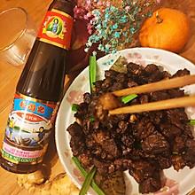 一口难忘的蚝油小炒牛肉#李锦记旧庄蚝油鲜蚝鲜煮#