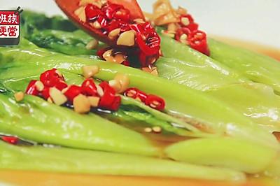 独家 |耗油青菜,让你爱上吃青菜!