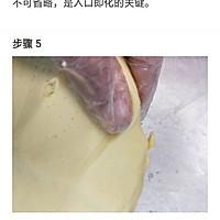 入口即化,酥得掉渣的网红珍妮曲奇—— 5个口味的做法图解4