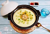 #晒出你的团圆大餐# 补钙鲜嫩虾糕(豆浆水蛋版)的做法