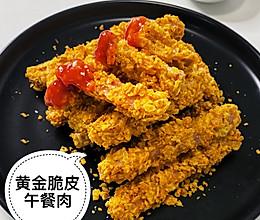 黄金脆皮午餐肉!网红宵夜#全电厨王料理挑战赛热力开战!#的做法