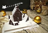 圣诞巧克力屋的做法