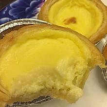 全蛋蛋挞(无淡奶油)