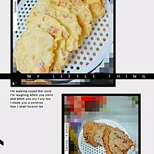 金银紫玉饼