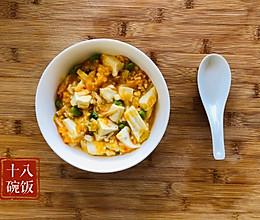 金灿灿的南瓜蟹黄豆腐#我们约饭吧#的做法