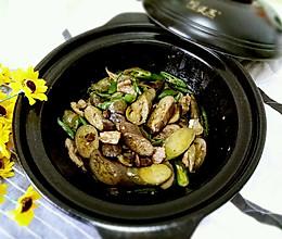 砂锅茄子煲的做法