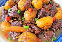 酱香板栗烧牛肉的做法