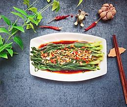 #炎夏消暑就吃「它」#凉拌油麦菜的做法