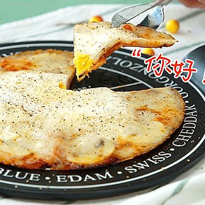 小羽私厨之土豆披萨