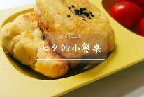 ☞肉松山药小饼☜健脾好搭档的做法