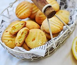 柠檬饼干的做法