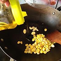 素食之— —清炒紫甘蓝的做法图解3