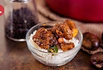 酱香微甜的秋日美味:栗子鸡|居元素的做法