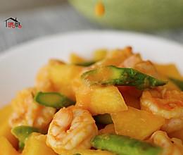 鲜虾芦笋烩哈密瓜/水果入菜,轻断食减脂偶尔替代正餐的做法
