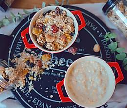 好吃不发胖的坚果谷物麦片,早餐和下午茶的必备!的做法