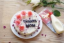玫瑰山药蛋糕-丘比沙拉酱、果酱的做法