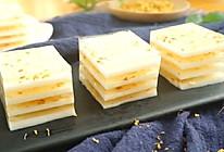 桂花椰汁千层糕的做法