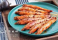 香煎大虾的做法