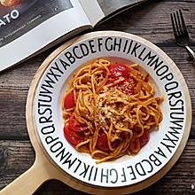 简单快手的番茄意大利面