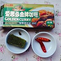 香辣土豆咖喱鸡翅--雄鸡标椰浆试用报告四的做法图解3
